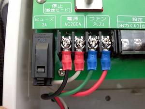 きつつき君制御盤側端子接続